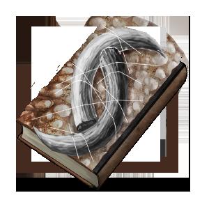 ホーングリモワールの画像