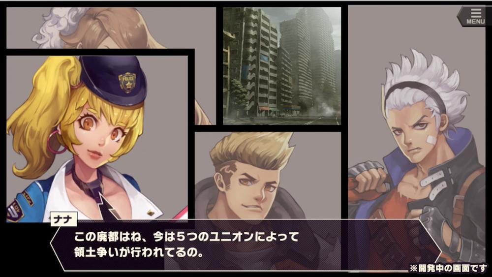 東京プリズン ストーリー