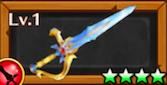 湖の剣〈結氷〉