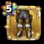 探検王のズボン