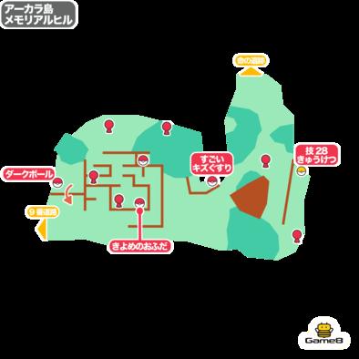 メモリアルヒル(アーカラ島はずれ)の画像