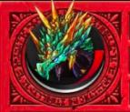 [結晶竜]エルツドラッヘの画像