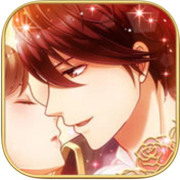 恋愛プリンセス~ニセモノ姫と10人の婚約者~のアイコン