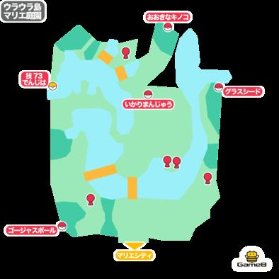 マリエ庭園マップ画像