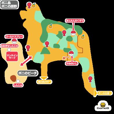 ポニの原野のマップ画像