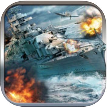 戦艦同盟の画像