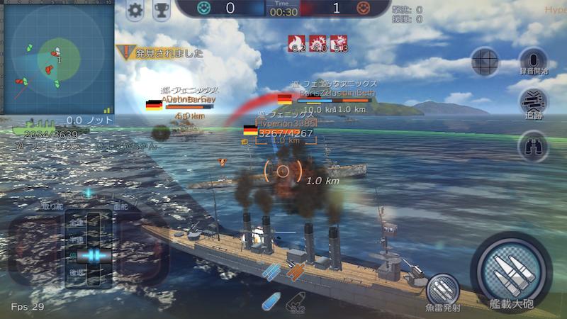 戦艦同盟 バトル