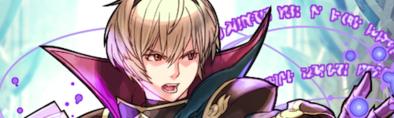 レオン(闇の王子)のバナー