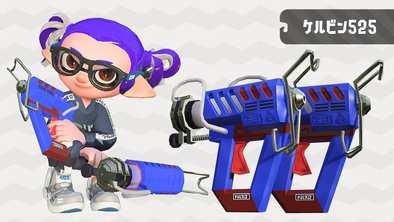 スプラ トゥーン 2 新 武器
