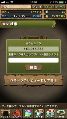 Show?1511437457