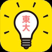東大生が考えた謎解き脳トレアプリ〜謎トレ〜