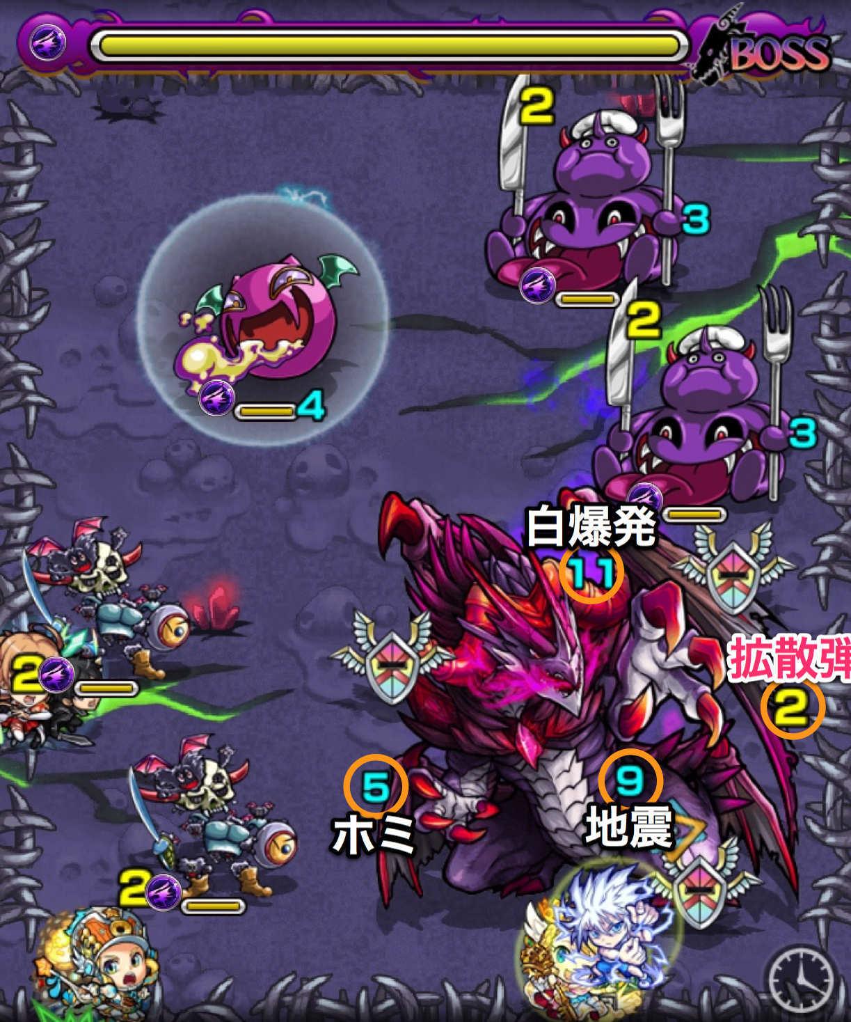 ダークドラゴンボス3攻略.jpg