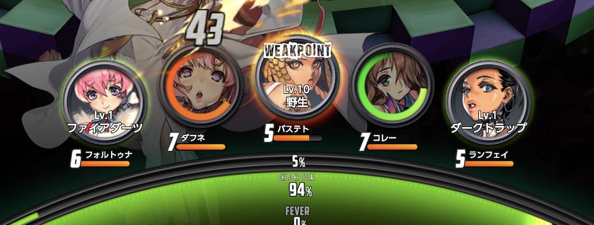 デスチャの戦闘画面