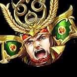 [天下の有徳]徳川家康の画像