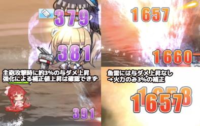 三笠の検証画像