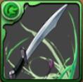 リンの柳葉刀の画像