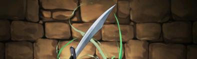 リンの柳葉刀