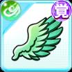 ココロの芽生え【風】の画像