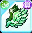 ココロのつばさ【風】の画像