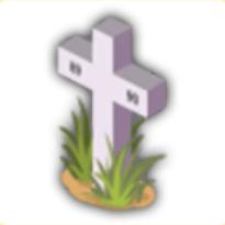 無名の墓の画像