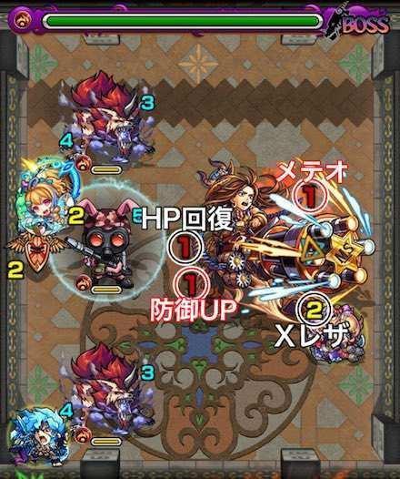 覇者の塔21階ボス2攻略.jpg