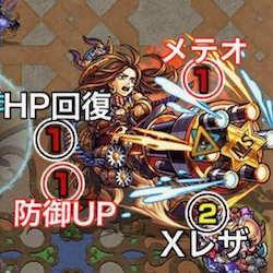 覇者の塔21階ボス攻撃パターン.jpg
