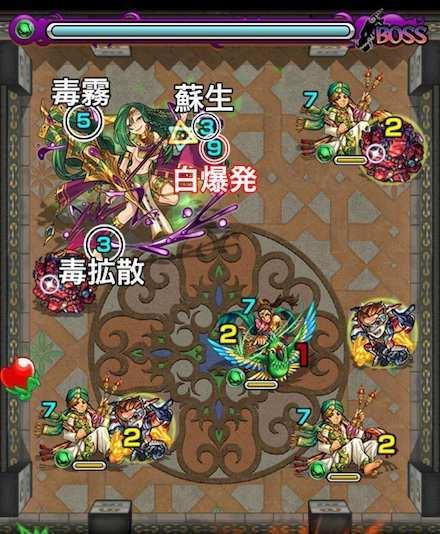 覇者の塔23階ボス攻略1.jpg