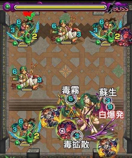 覇者の塔23階ボス3攻略.jpg