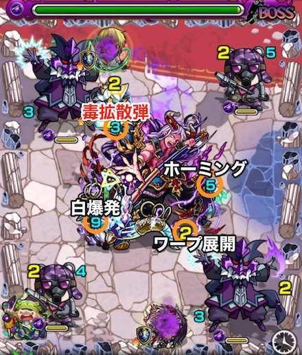 牛魔王ボスステージ3攻略