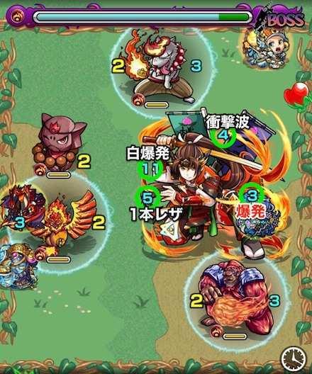 桃太郎ボス1攻略