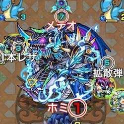 覇者の塔22階のボス攻撃パターン