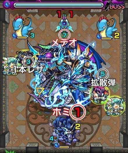 覇者の塔22階のボス1攻略.jpg