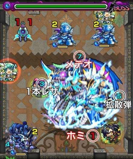 覇者の塔22階のボス2攻略.jpg