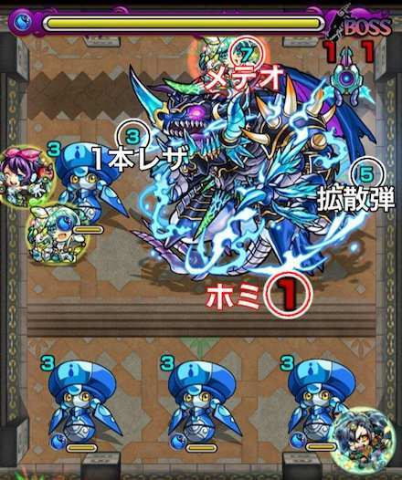 覇者の塔22階のボス3攻略.jpg