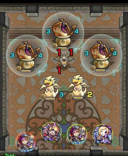 覇者の塔24階のステージ1攻略