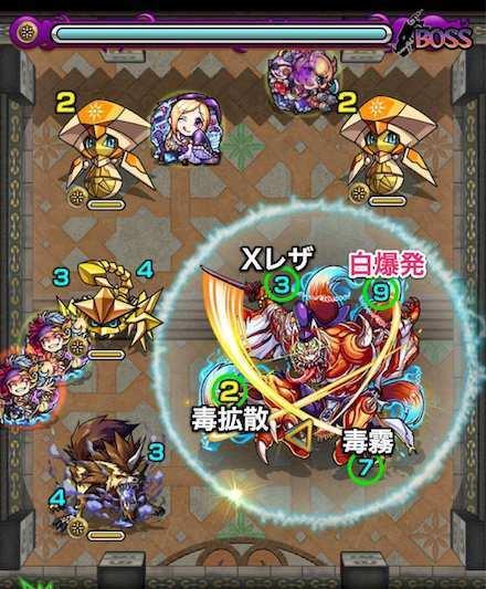 覇者の塔24階のボス1攻略