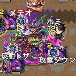 覇者の塔25階ボス攻撃パターン