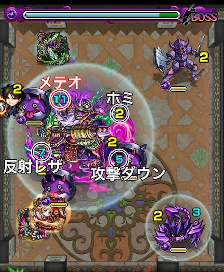 覇者の塔25階ボス1攻略