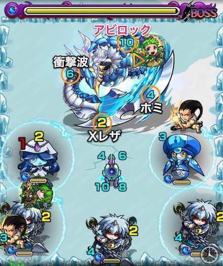 秋刀竜ボス3攻略