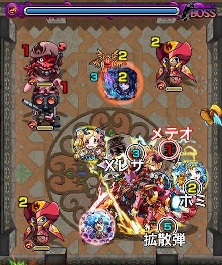覇者の塔26階ボス1攻略