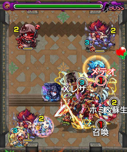 覇者の塔26階ボス3攻略.jpg