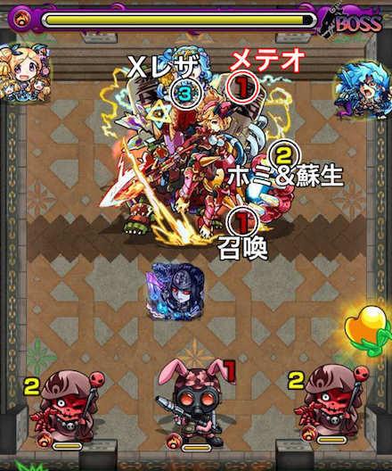 覇者の塔26階のボス4攻略.jpg