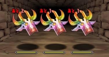 土日ダンジョン地獄級の5F