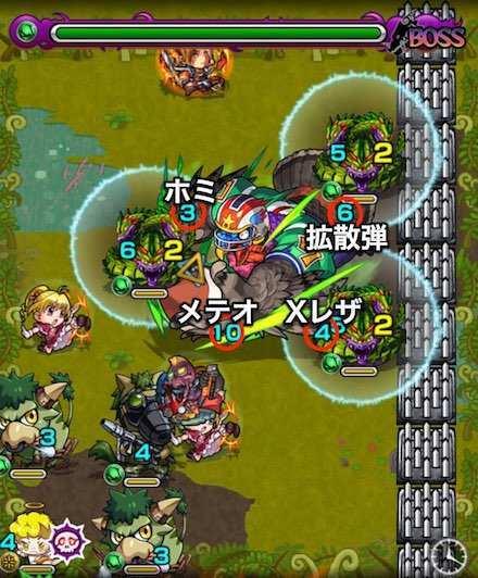 マキシマムターキーのボス2攻略.jpg