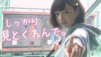 もえりんの野球画像