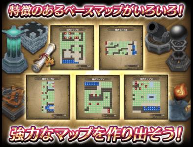 マップ選択画像