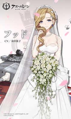 薔薇恋詩の画像