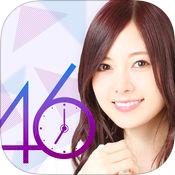 乃木坂46 ~always with you~