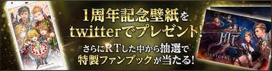 HIT_171208_kabegami_webview1294x340