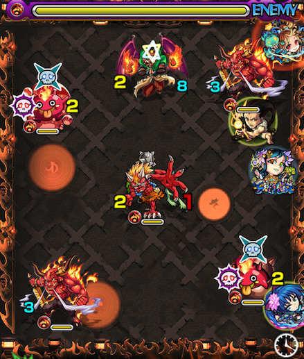 焔摩天ステージ5攻略